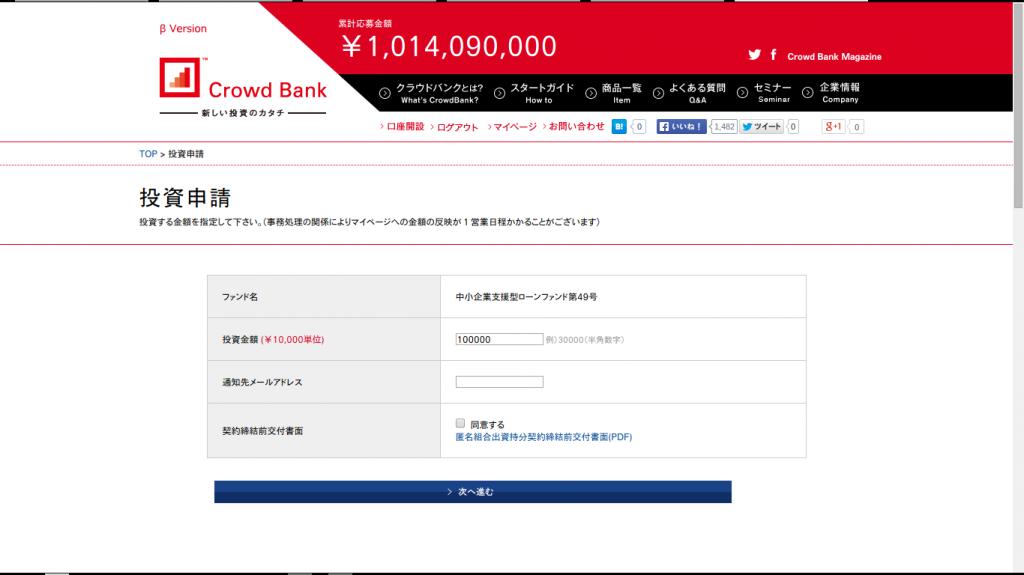 Screenshot 2014-09-17 at 22.33.13