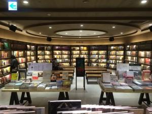 photo bookstore-1193316_1280