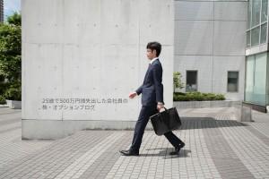 25歳で500万円損失出した会社員の株・オプションブログ