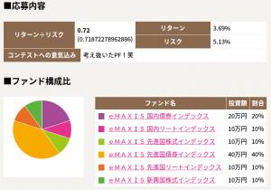 Screenshot 2015-07-20 at 20.07.57