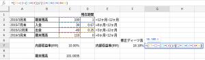 Screenshot 2015-10-18 at 18.45.38
