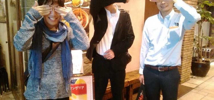 東京・丸の内で若手投資家の株オフ会を開催しました!