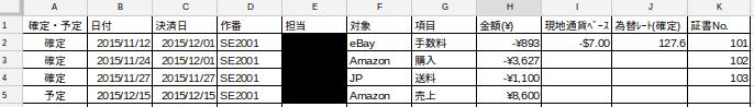 Screenshot 2015-11-28 at 19.15.42