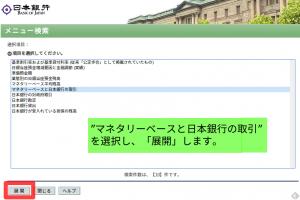 Screenshot 2016-01-29 at 22.10.18