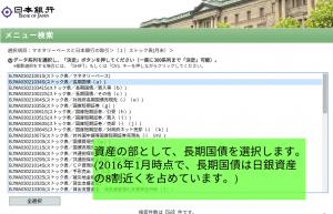 Screenshot 2016-01-29 at 22.18.07