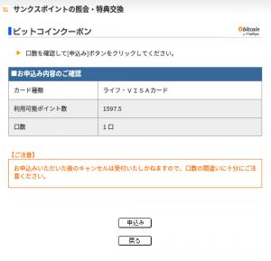 Screenshot 2016-02-08 at 20.11.52