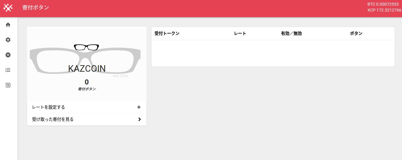 Screenshot 2016-03-18 at 22.45.35