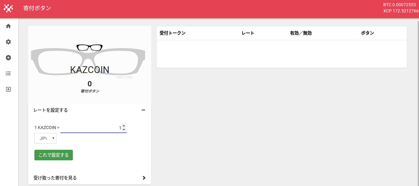 Screenshot 2016-03-18 at 22.46.29