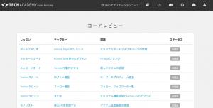 screenshot-2016-09-18-at-13-54-59