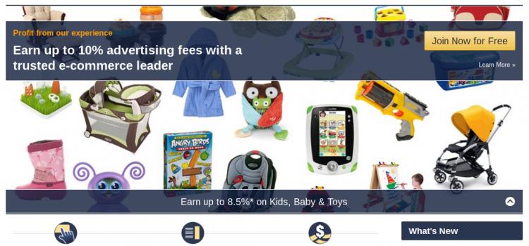 報酬受取り方法は意外と簡単!Amazon.comでアフィリエイト登録してみました