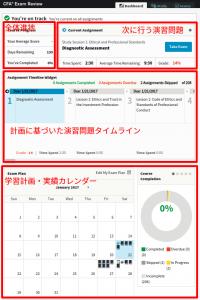Screenshot 2017-01-21 at 23