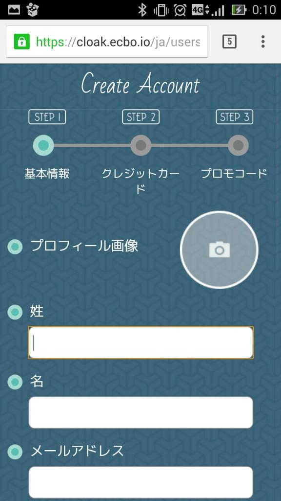 screenshot_2017-02-12-00-10-05.jpg