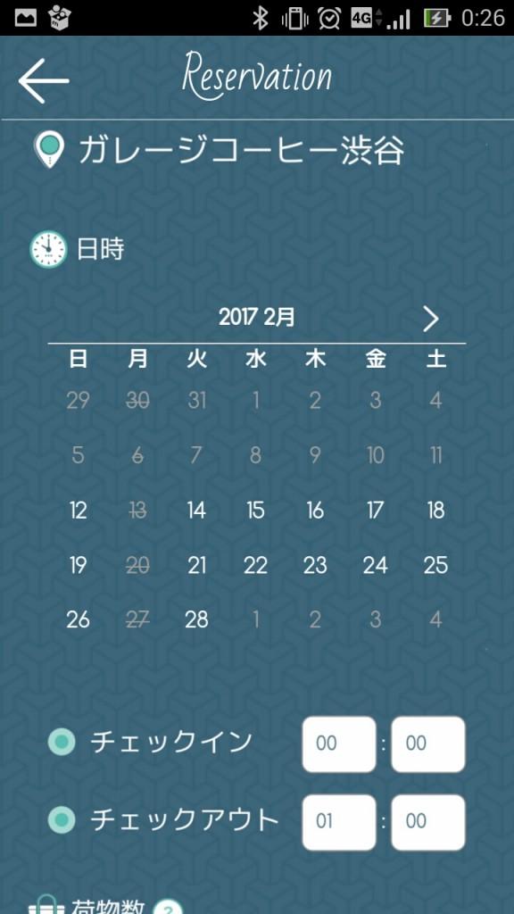 screenshot_2017-02-12-00-26-10.jpg