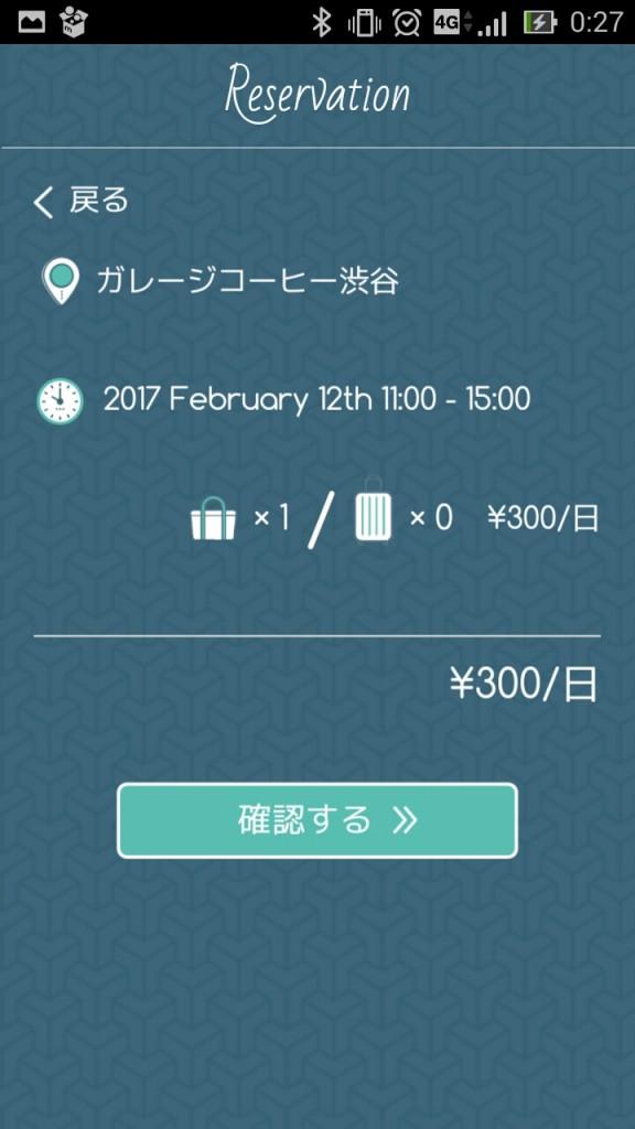 screenshot_2017-02-12-00-27-52.jpg