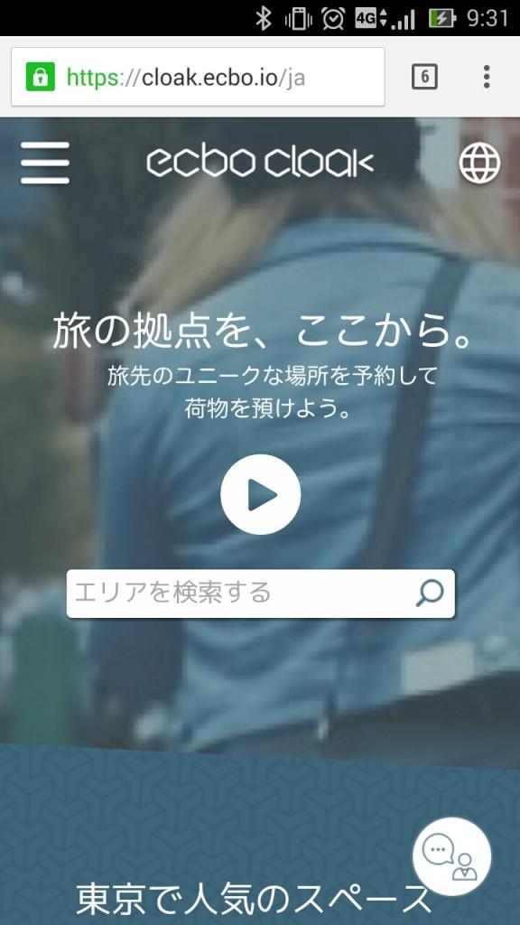 screenshot_2017-02-12-09-31-39.jpg