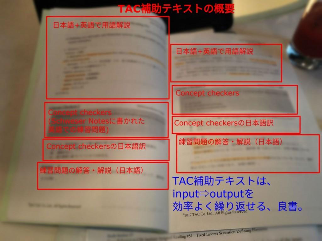 s_IMG_20170514_110711