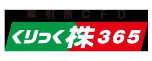click_kabu365_midashiryaku
