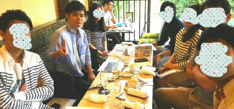 【CFA】2017/12月に向けた10週連続・勉強会レビュー